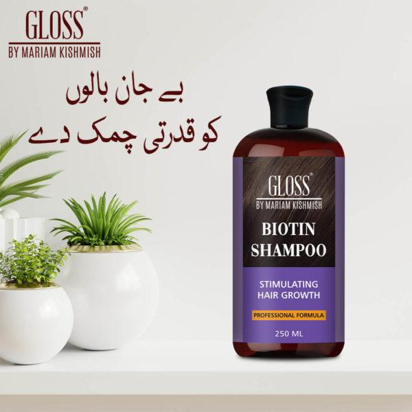 Biotin Shampoo