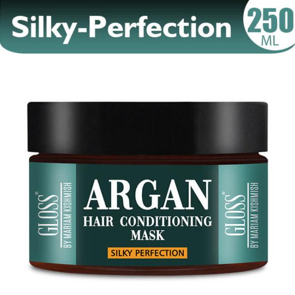 Argan Hair Conditioning Mask